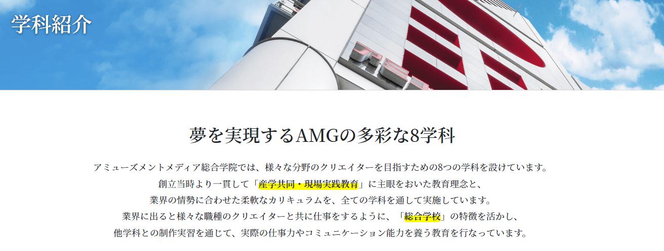 戸田ゴルフスクールの画像2