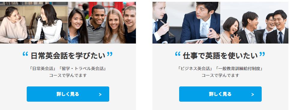 ZEN GOLF RANGE戸田店の画像5