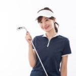ゴルフスクール利用時の注意点