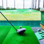 ゴルフスクールで上達するなら反復練習が重要
